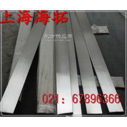现货SUS301L不锈钢图片