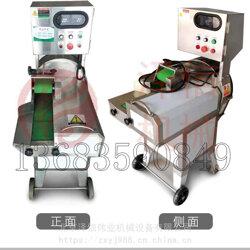 洋葱切圈机 全自动切洋葱丝机 商用大葱切段机厂家图片