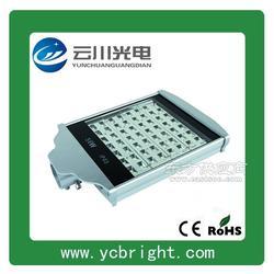 供应云川户外防水小区公园56W平板LED路灯道路照明灯具图片