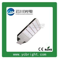 120W 云川新款银灰色模组式分离光源LED路灯图片