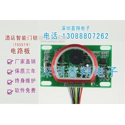 提供宾馆客房门锁感应电路板,宾馆刷卡锁控制电路板厂家图片