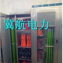 超大容量的 智能安全工具柜-冀航厂家图片