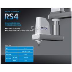 爱普生机器人 工业机器人 爱普生机械手RS4图片