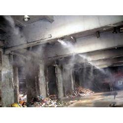 水泥厂喷雾除尘设备、喷雾除尘、铭田喷雾厂家报价(查看)图片