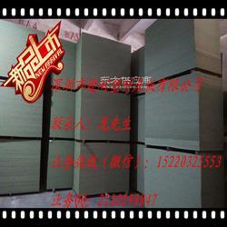 供应沙井床板、塑料床板供应沙井床板图片