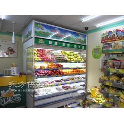 蔬菜保鲜技术,冷饮展示柜保鲜柜公司图片