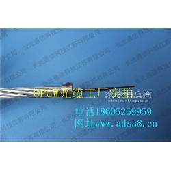 adss电力OPGW光缆OPPC16芯厂家直营60截面电力光缆图片