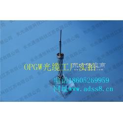 OPPC16芯直来那个好300跨距光缆厂家图片