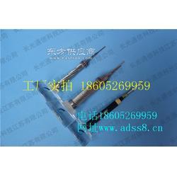 ADSS144芯电力光缆150截面生产销售图片