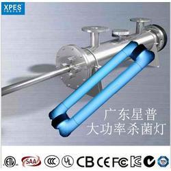 紫外线废水处理灯排行_广东星普_紫外线废水处理图片