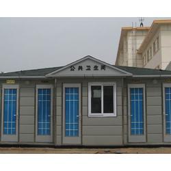 客车式移动卫生间 太原同创岗亭公司 左云县移动卫生间图片