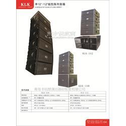 线阵KLK-112音响参数图片