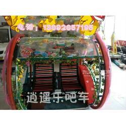 乐吧车的厂家,乐吧车哪有卖,逍遥乐吧车的图片
