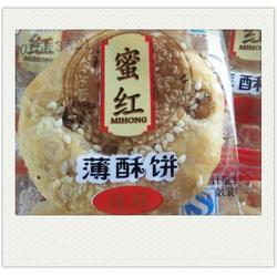 酥饼出售、蜜红食品深受欢迎(在线咨询)、福建酥饼图片