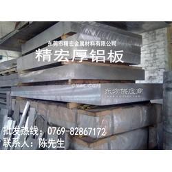 7a04铝板质优价廉图片