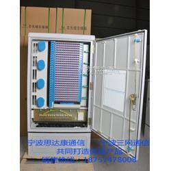 通信光缆交接箱96芯、144芯、288芯、576芯、1152芯图片