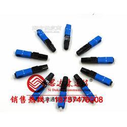 3M 8802 TLC光纤连接器图片