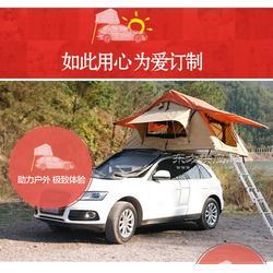优乐趣户外自驾游帐篷,外出野餐防雨帐篷,双层露营帐篷图片