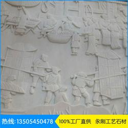 雪花白石材浮雕、永刚石材(在线咨询)、浮雕图片