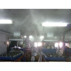 优质车间降温、化州车间降温、铭田喷雾知名企业(图)图片