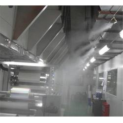 服装厂房加湿方案|吴川厂房加湿|铭田喷雾加湿系统图片