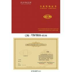 防伪证书印刷公司品质好的工厂图片