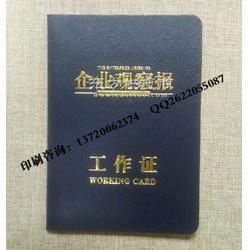 饰品荣誉证书印制图片