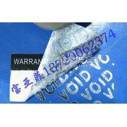 专版揭开留字防伪标签印刷厂家、防揭起防伪不干胶标签印制图片