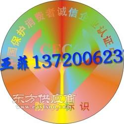 防伪激光电码标签印刷包邮,同城可送达图片
