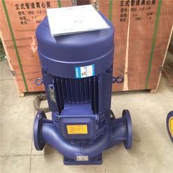 抚州管道泵_ISG125-250管道泵_德澳泵业(优质商家)图片