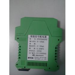 配电隔离器_配电隔离器SFGP6066D_百特仪表图片