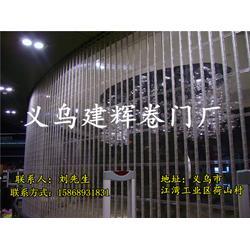 生产水晶卷帘门|建辉电动伸缩卷帘门优质原料|金华水晶卷帘门图片