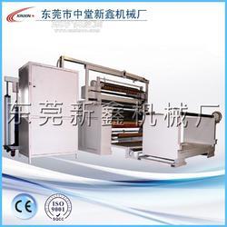 湿气反映型热熔胶机 PUR热熔胶复合机图片
