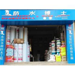 浦城防水材料代理,浦城防水涂料代理加盟,防水图片
