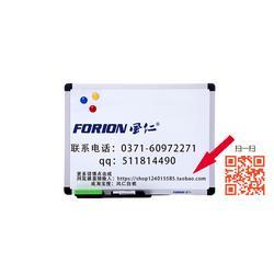软白板磁性,启华办公用品 白板(在线咨询),武汉白板图片