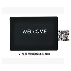 桌面 白板 工厂,启华办公用品(在线咨询),桌面图片