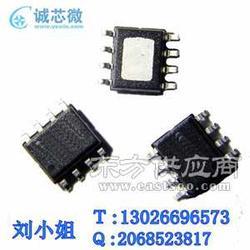 诚芯微现货cx8509 5v2.1A 车充方案IC图片