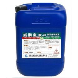 净洗剂精加工微乳切削液厂家,水基切削液,威马科技种图片