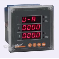 安科瑞 PZ72-DE/C 汽车充电桩用仪表图片