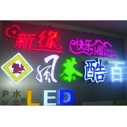 无边字制作,广联盛世(在线咨询),抚州无边字图片