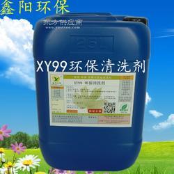 水性线路板清洗剂图片