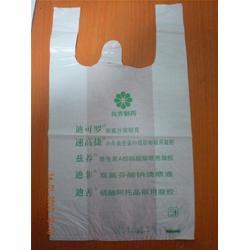 常州市塑料袋,黑色塑料袋厂家,南京莱普诺(优质商家)图片