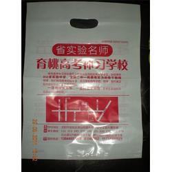 优质塑料袋,塑料袋,南京莱普诺(查看)图片