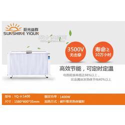 远红外碳纤维电暖器费电吗图片