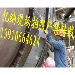 窑头窑尾柔性密封|亿纳(在线咨询)|江西窑头窑尾密封图片
