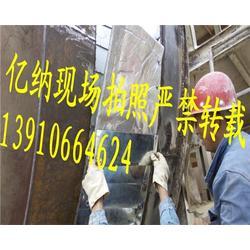 新型回转窑窑头密封-上海回转窑窑头密封-亿纳密封公司(查看)图片