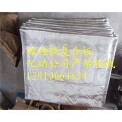 水泥窑窑头窑尾密封,亿纳(在线咨询),泰安窑头窑尾密封图片