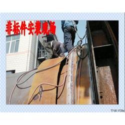 化工转窑柔性密封|亿纳(在线咨询)|滨州化工窑密封图片