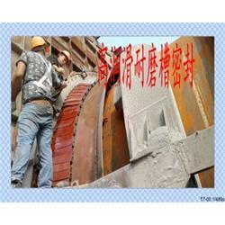 回转窑窑头密封改造厂家、临沂回转窑窑头密封、亿纳密封专家图片