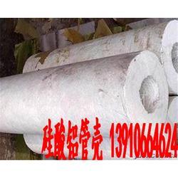 都均硅酸铝纤维保温、大型生产线、硅酸铝纤维保温毯图片